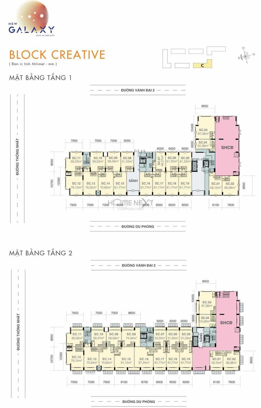 Dự án căn hộ cao cấp New Galaxy Dĩ An sở hữu 6 block với độ cao 19 tầng, 1 tầng hầm liên thông giữa các block và 95 căn shophouse.
